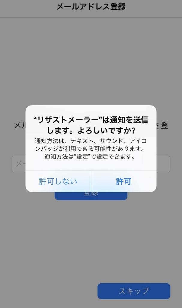 f:id:suzukisaki:20171220115627j:plain
