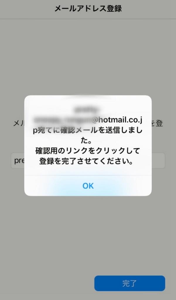 f:id:suzukisaki:20171220115654j:plain