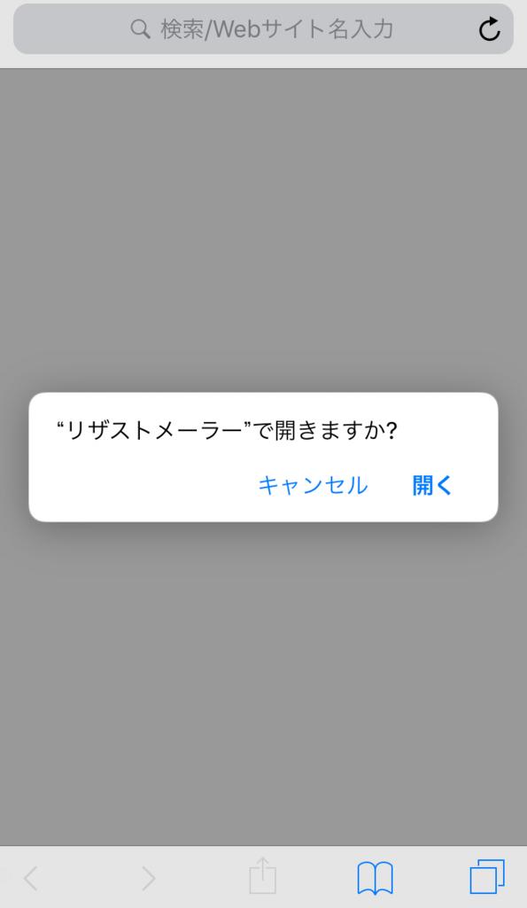 f:id:suzukisaki:20171220115731j:plain