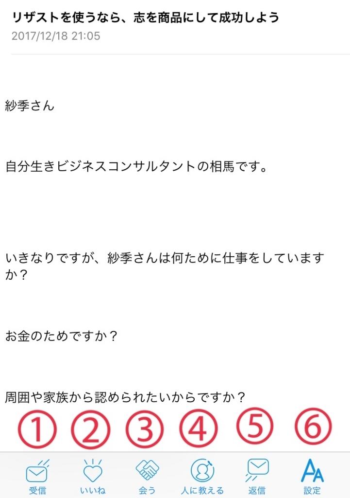 f:id:suzukisaki:20171220121229j:plain