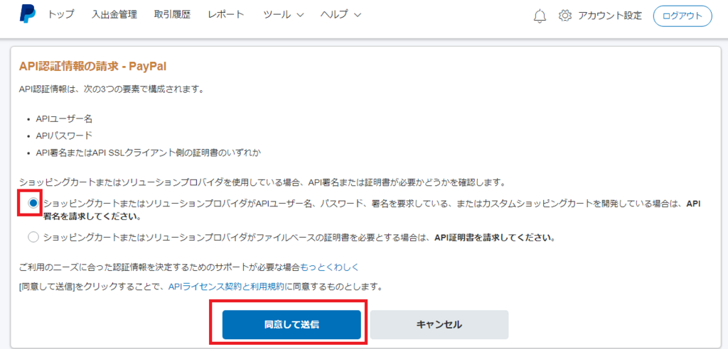 f:id:suzukisaki:20171225125128p:plain