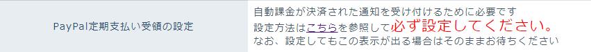 f:id:suzukisaki:20180129165901p:plain
