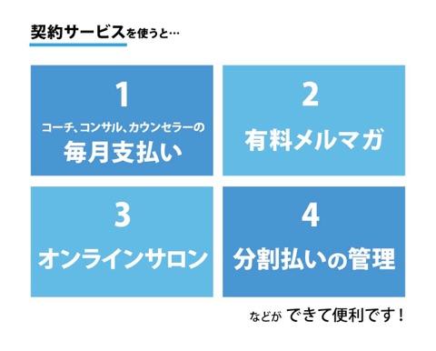 f:id:suzukisaki:20180210185122j:plain