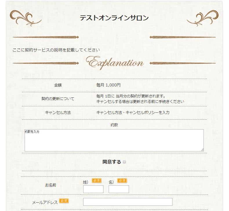 f:id:suzukisaki:20180210211120p:plain