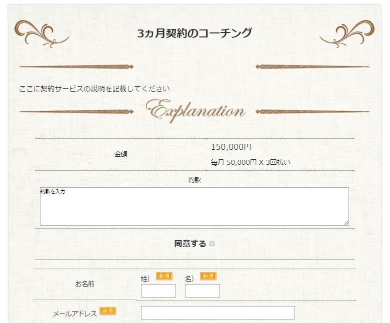 f:id:suzukisaki:20180210211448p:plain