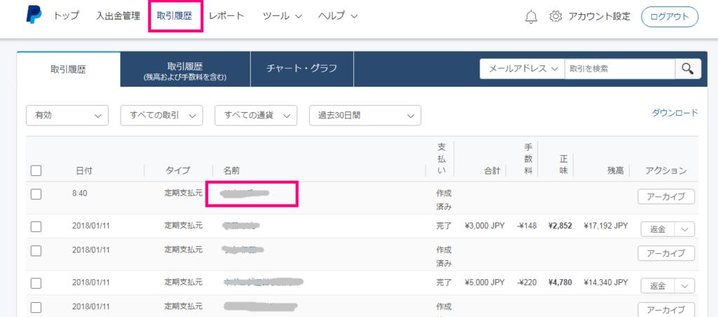 f:id:suzukisaki:20180305203058p:plain