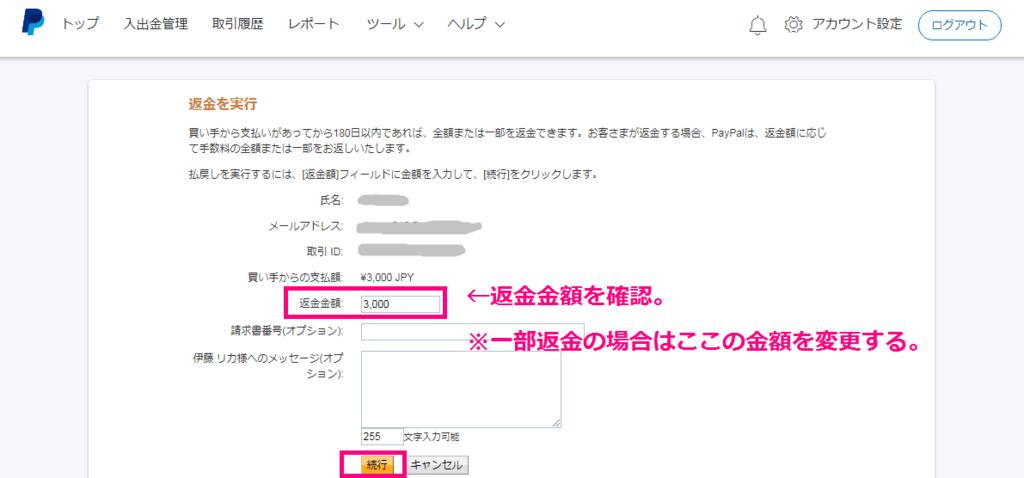 f:id:suzukisaki:20180305203236p:plain