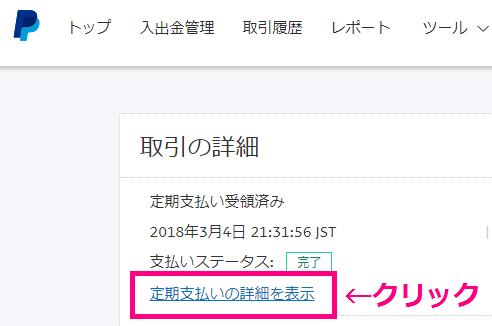 f:id:suzukisaki:20180305204321p:plain