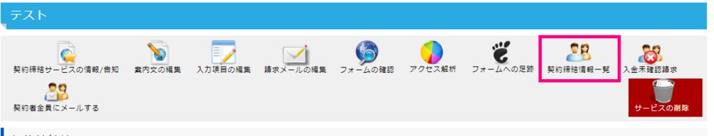f:id:suzukisaki:20180403170345p:plain