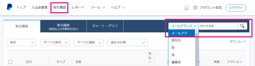 f:id:suzukisaki:20180404170515p:plain