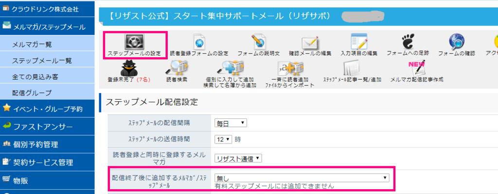 f:id:suzukisaki:20180404191006p:plain