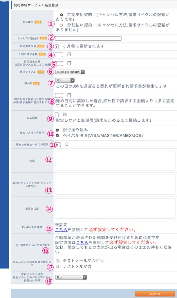 f:id:suzukisaki:20190106130812p:plain