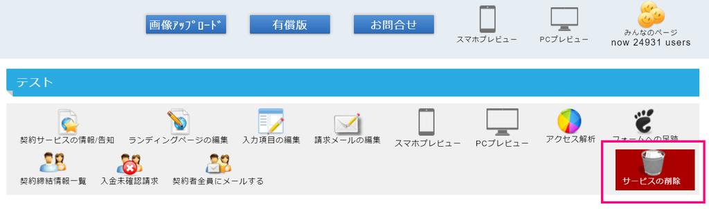 f:id:suzukisaki:20190106132859p:plain