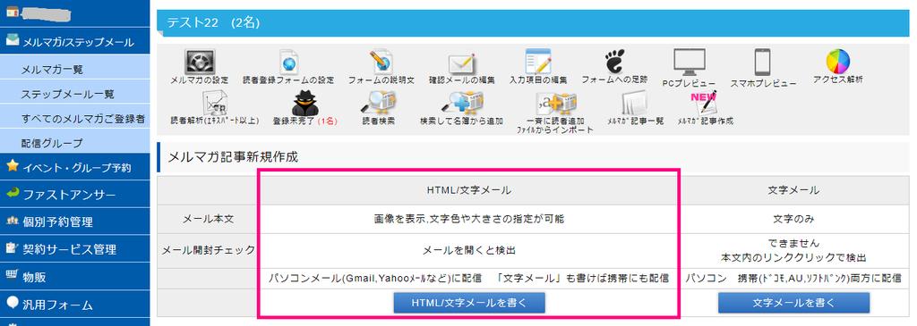 f:id:suzukisaki:20190111103042p:plain