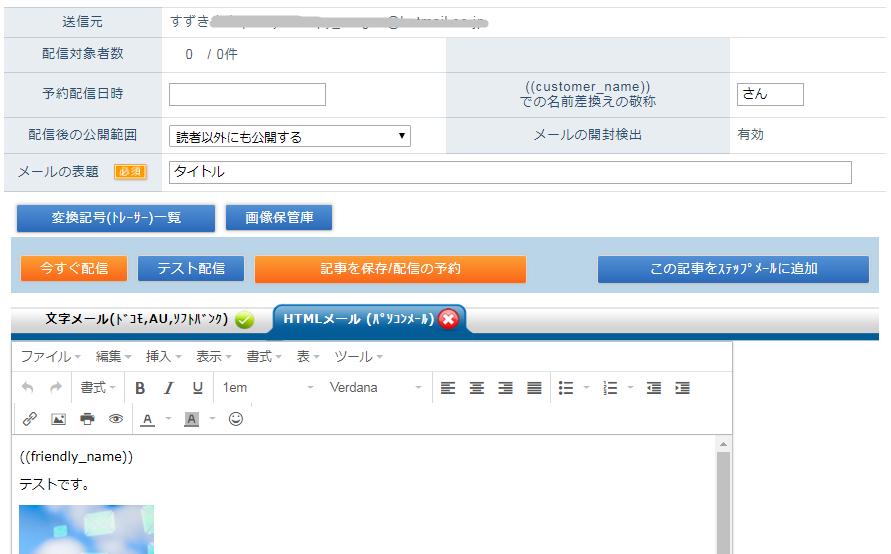 f:id:suzukisaki:20190219161814p:plain