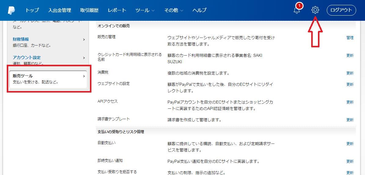 f:id:suzukisaki:20190822095308p:plain