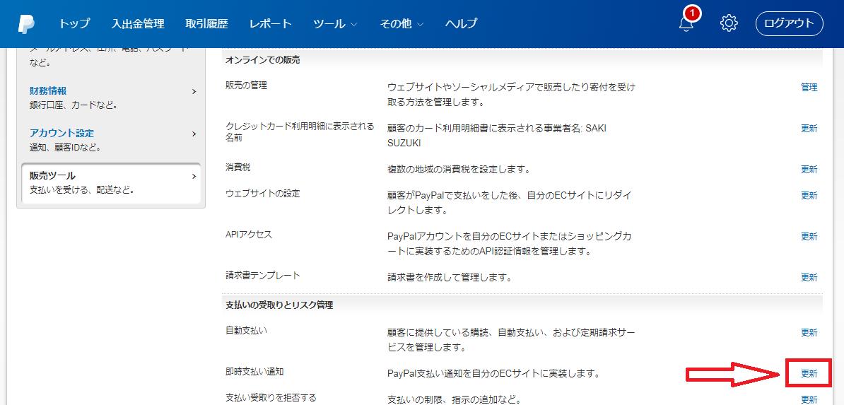 f:id:suzukisaki:20190822095517p:plain