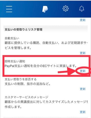 f:id:suzukisaki:20190822100637j:plain