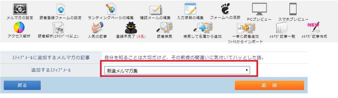 f:id:suzukisaki:20190903142642p:plain