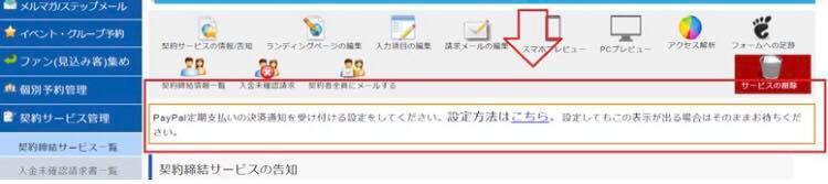 f:id:suzukisaki:20190910120630j:plain
