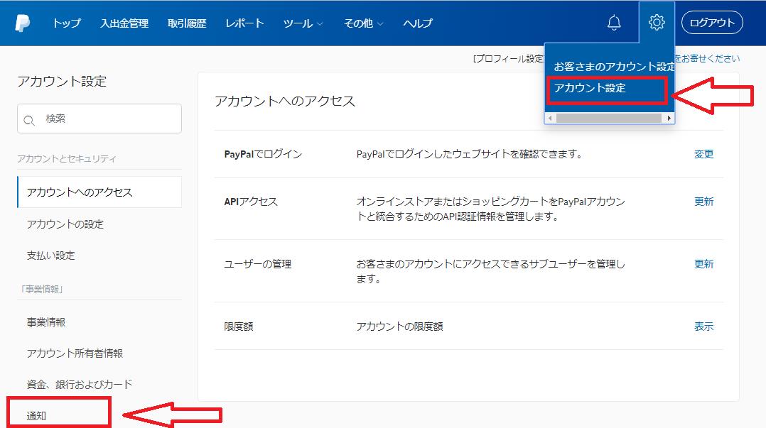 f:id:suzukisaki:20190925114723p:plain