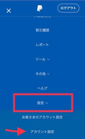 f:id:suzukisaki:20190925115710j:plain