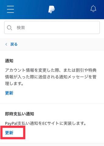 f:id:suzukisaki:20190925115908j:plain