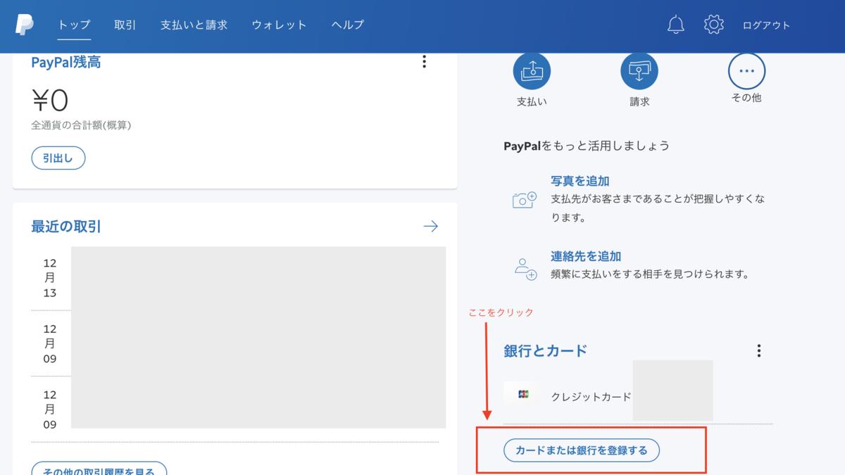 f:id:suzukisaki:20200117160530p:plain