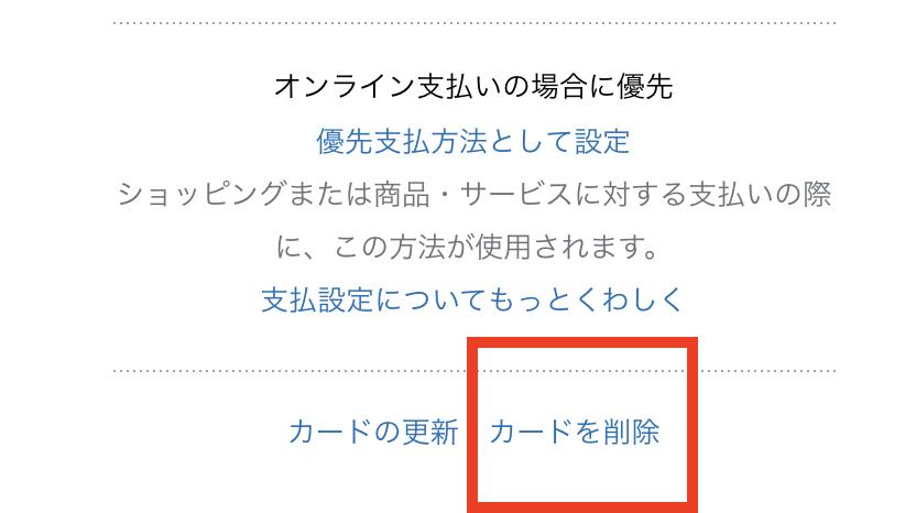 f:id:suzukisaki:20200117163304p:plain