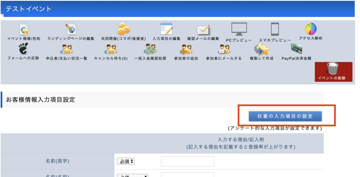 f:id:suzukisaki:20200203132034p:plain