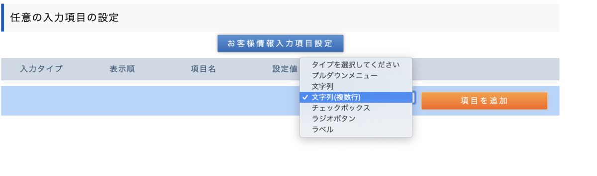 f:id:suzukisaki:20200203132146p:plain