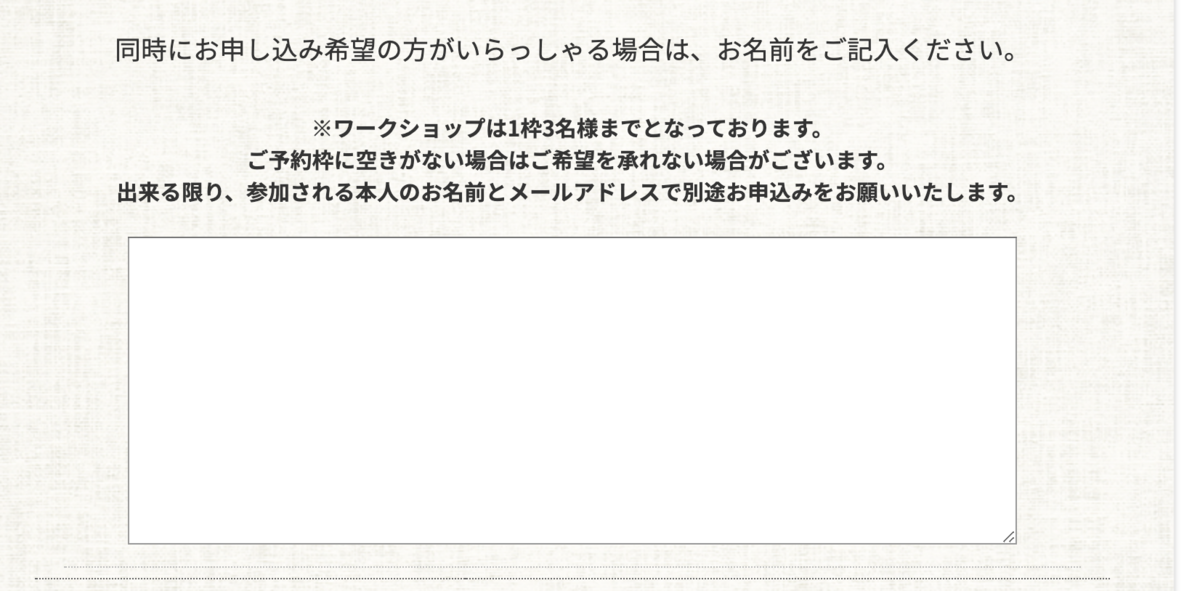 f:id:suzukisaki:20200203133551p:plain