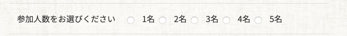 f:id:suzukisaki:20200203133748p:plain