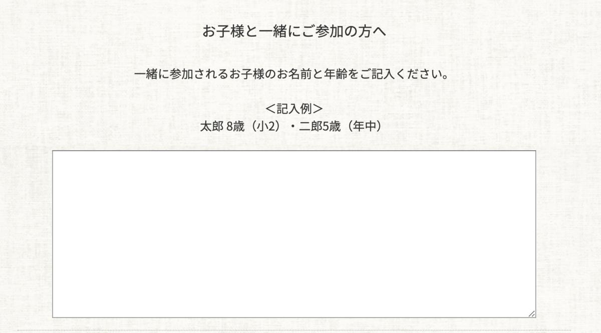 f:id:suzukisaki:20200203134104p:plain