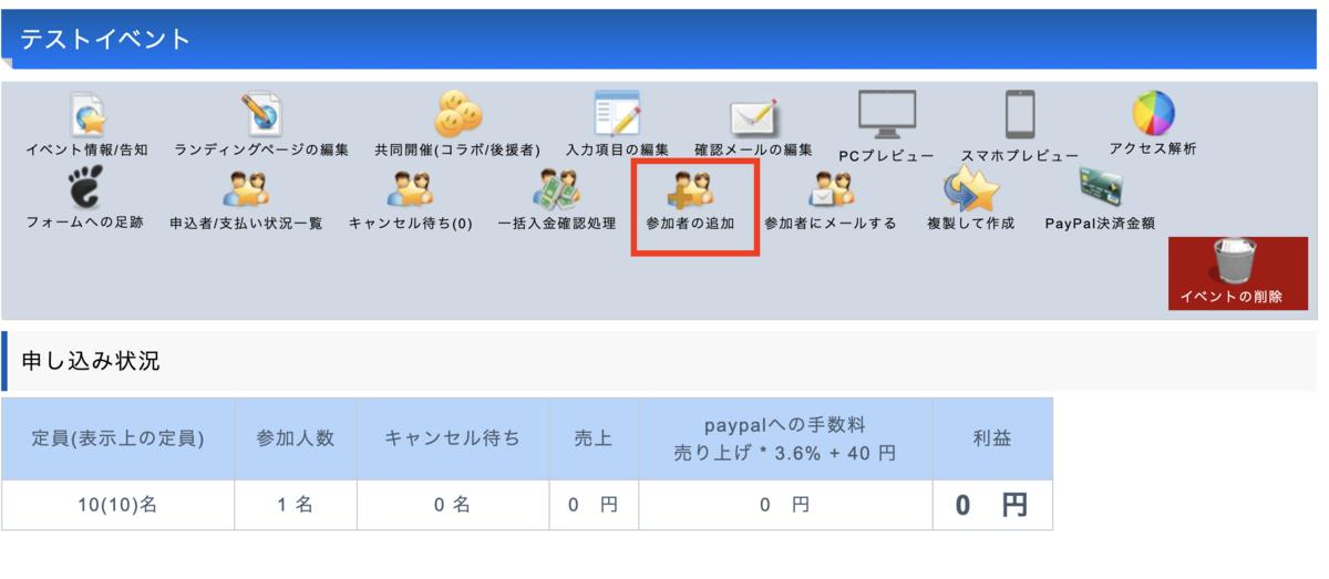 f:id:suzukisaki:20200203134327p:plain