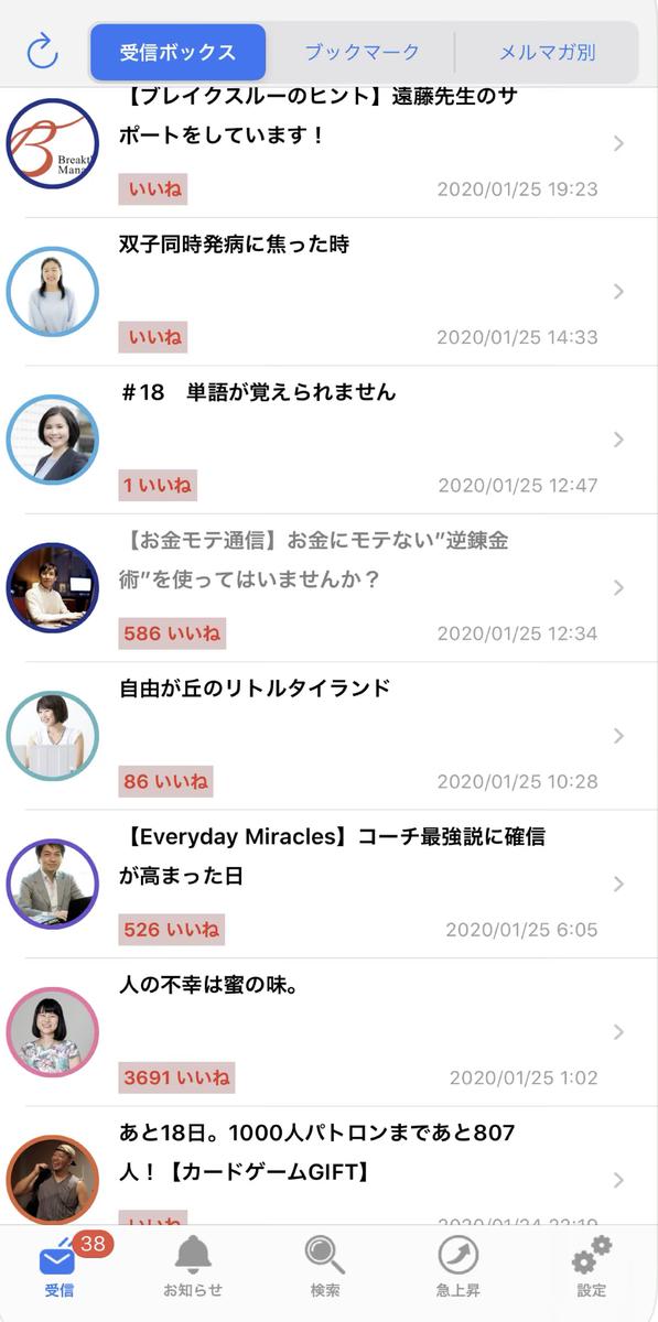 f:id:suzukisaki:20200226060952j:plain