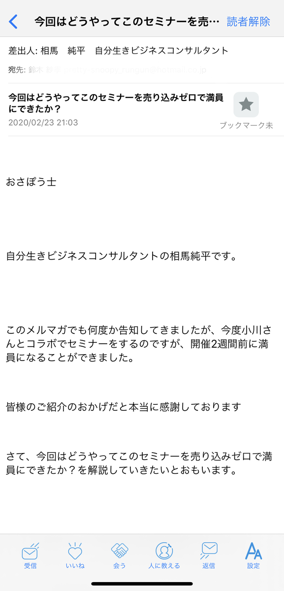 f:id:suzukisaki:20200226061711j:plain