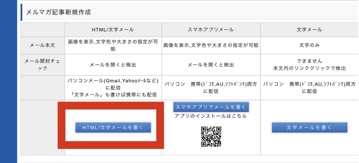 f:id:suzukisaki:20200307063439j:plain
