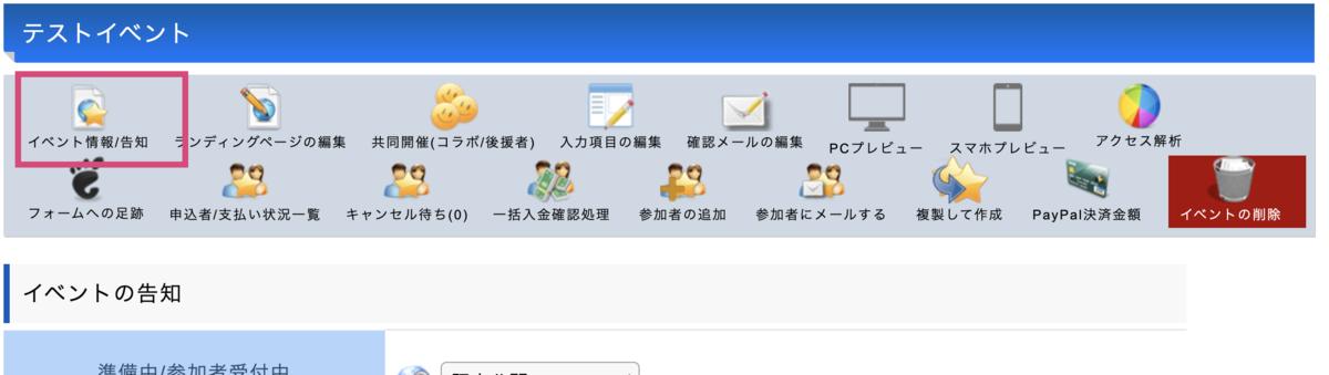 f:id:suzukisaki:20200515161853p:plain