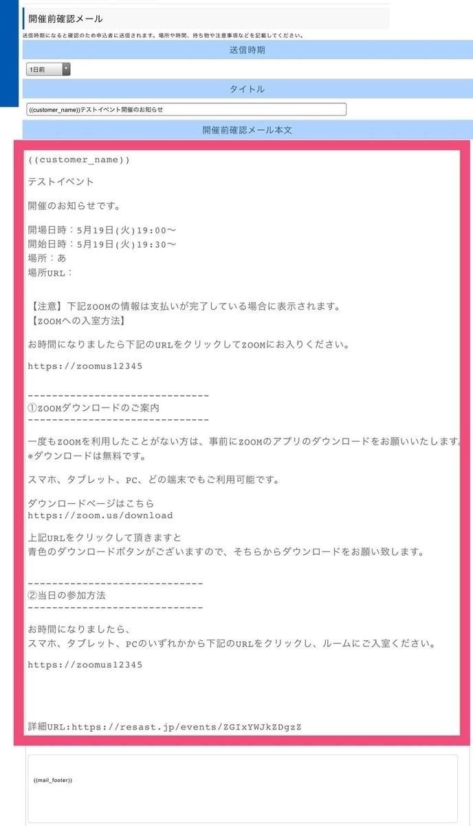 f:id:suzukisaki:20200515162023j:plain