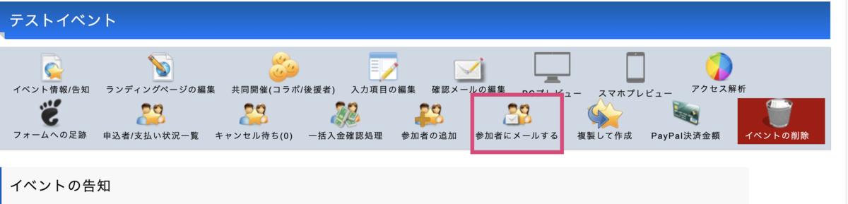 f:id:suzukisaki:20200515163103p:plain