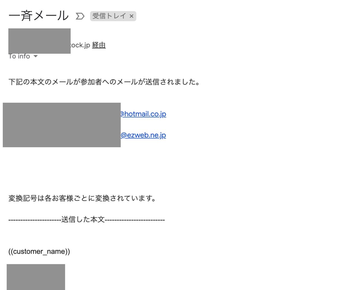 f:id:suzukisaki:20200515163651p:plain