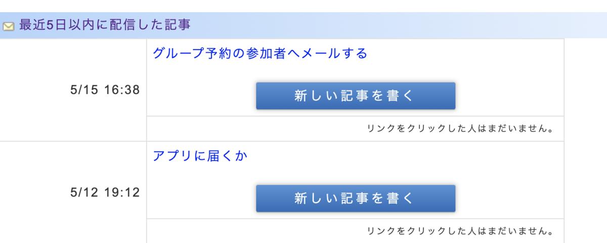 f:id:suzukisaki:20200515164319p:plain