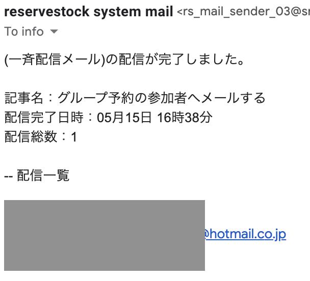 f:id:suzukisaki:20200515164532p:plain