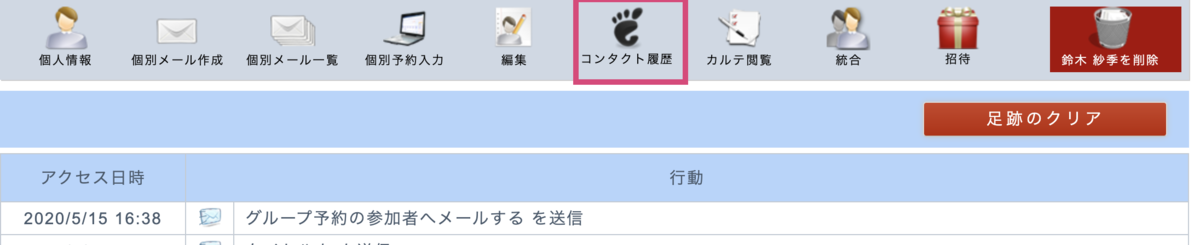 f:id:suzukisaki:20200515164855p:plain