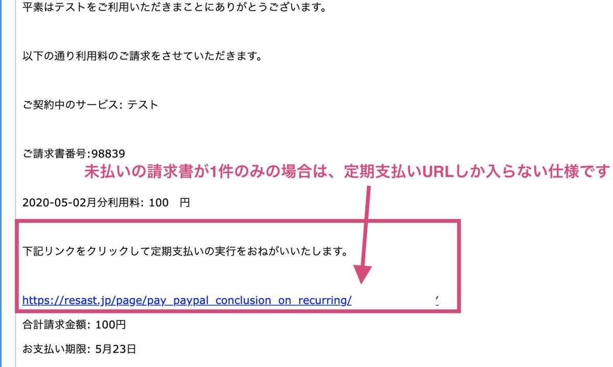 f:id:suzukisaki:20200520185347p:plain