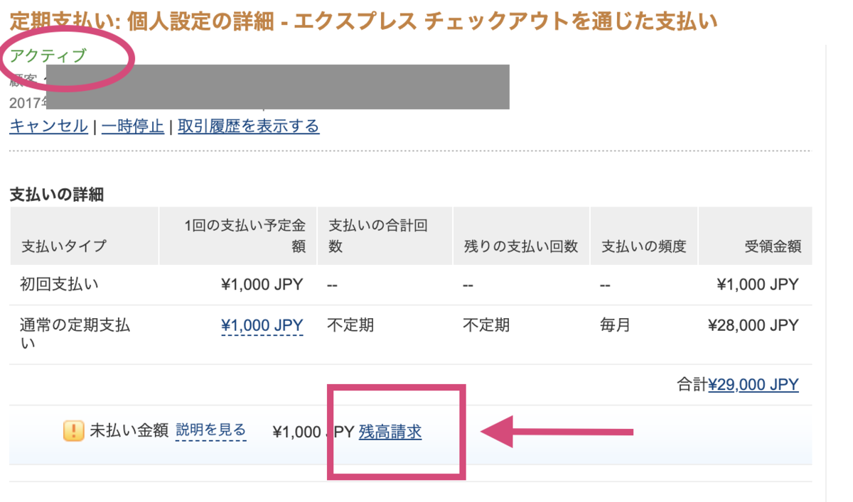 f:id:suzukisaki:20200520185627p:plain