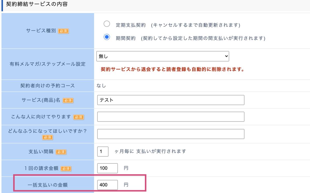 f:id:suzukisaki:20200712193527p:plain