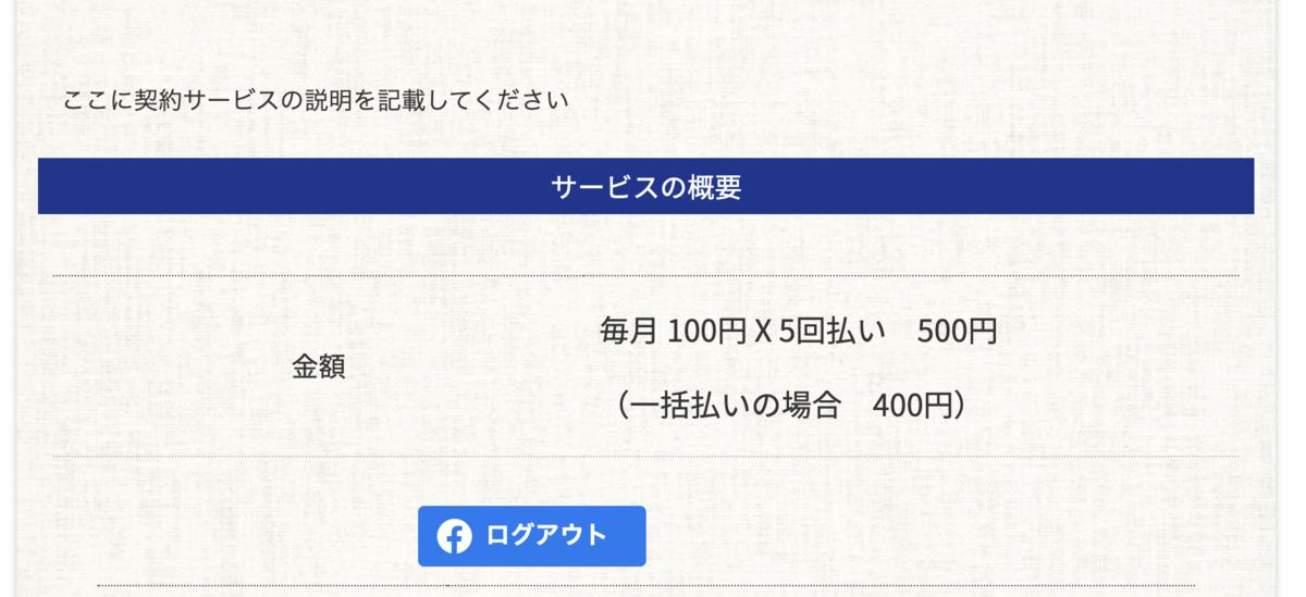 f:id:suzukisaki:20200712193544p:plain