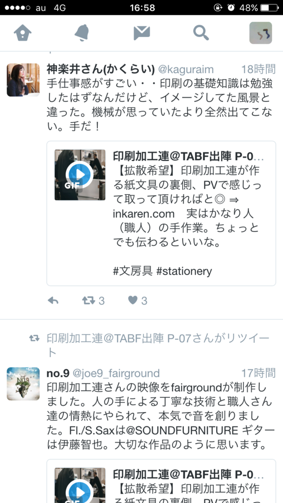 f:id:suzukiseihon:20160914170258p:plain